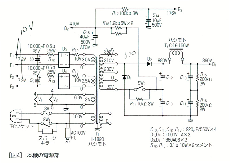 How Hashimoto sounds on vacuum tube schematic diagram